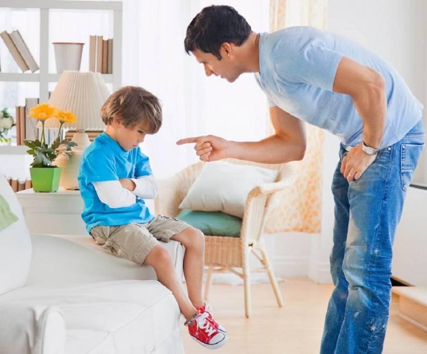 Границы и запреты в жизни ребенка: 9 принципов
