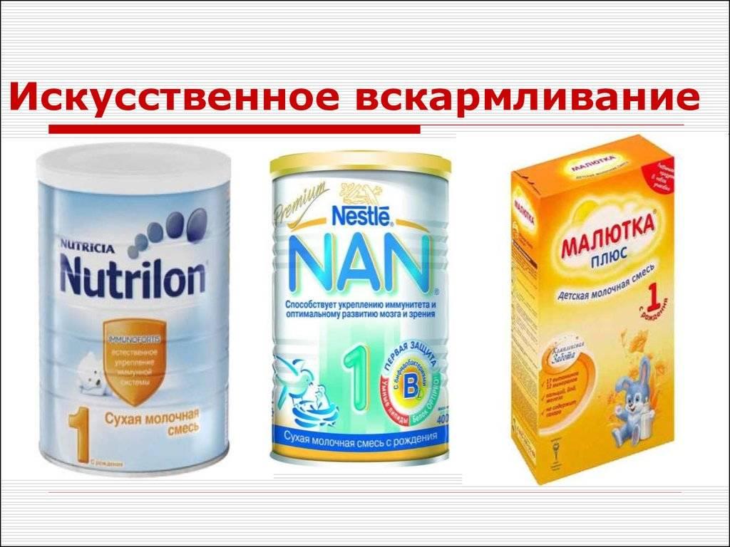 И никакой больше аллергии: выбираем хорошую безмолочную смесь для грудничка