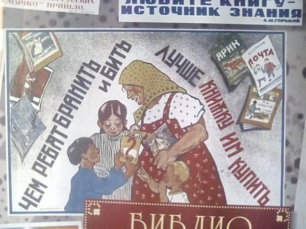 5 истин о детях, которые трудно принять родителям, выросшим в ссср | матроны.ru