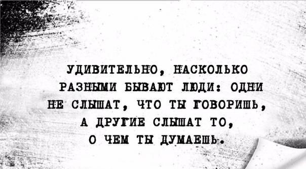 Почему дети нас не слышат - семейный сайт nсuxolog.ru