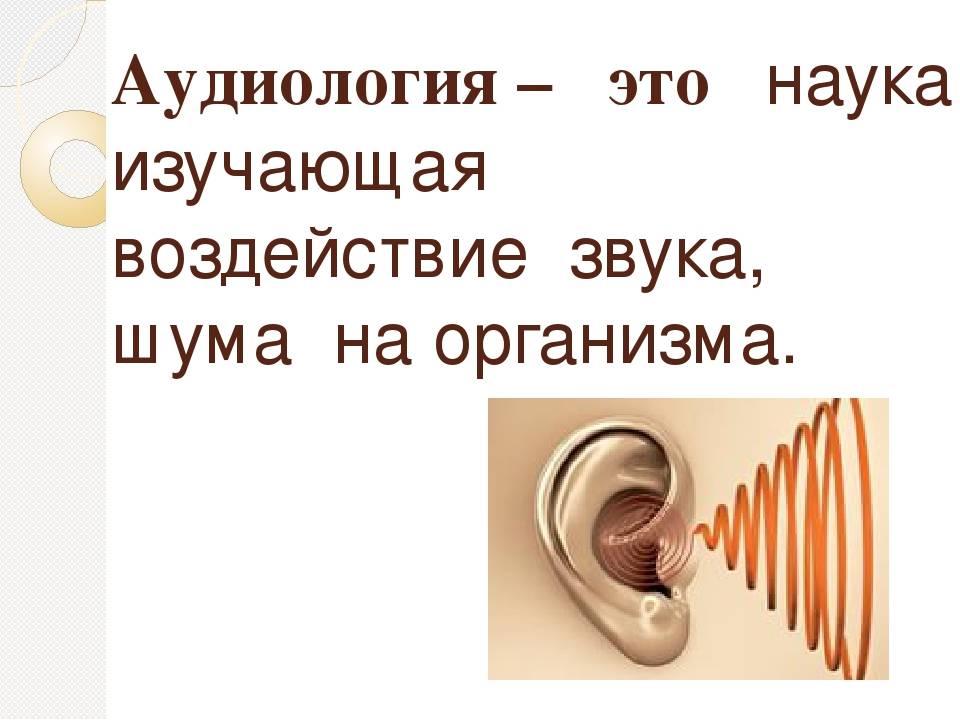 Конспект занятия «музыка для здоровья»