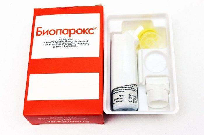 Биопарокс / bioparox