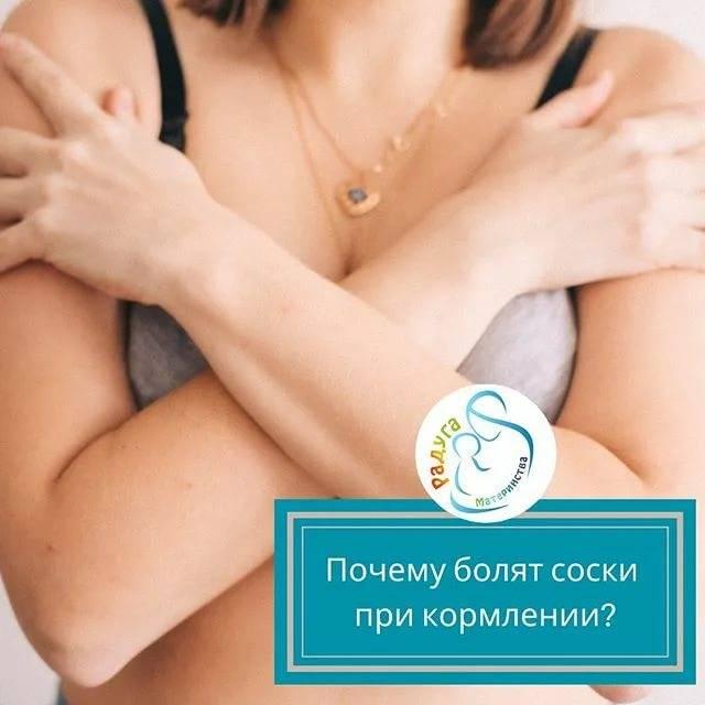 Начало грудного вскармливания: боремся с трудностями