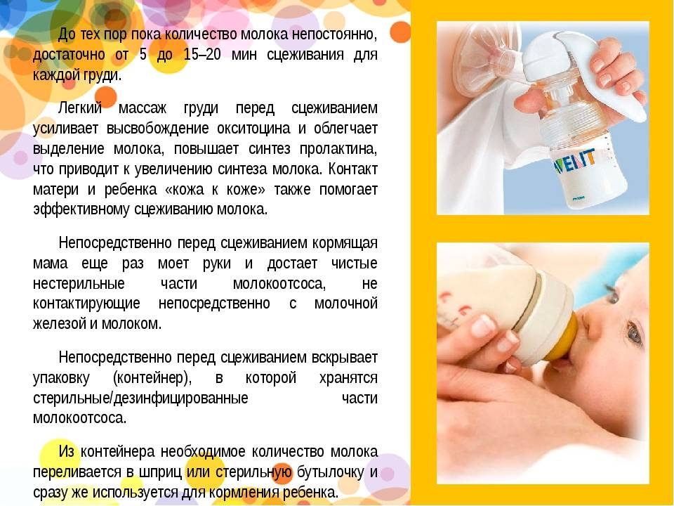 Фармакологический обзор препаратов, стимулирующих лактацию - часть 1   университетская клиника
