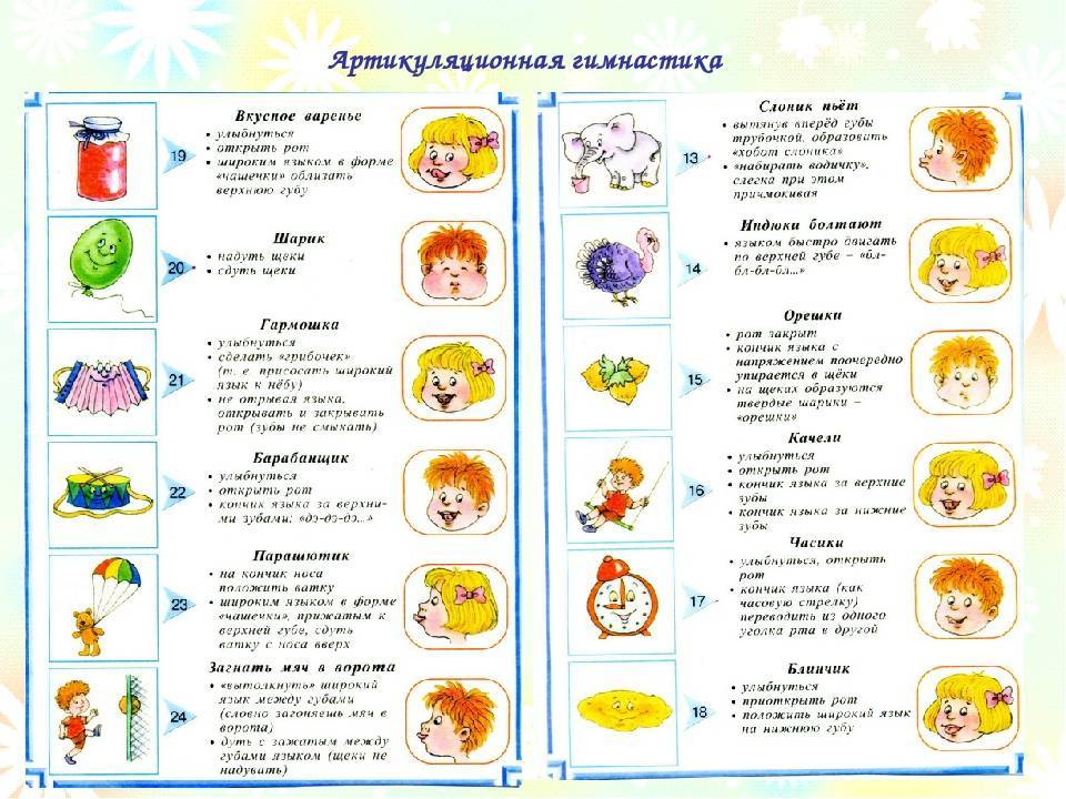 Развивающие игры и занятия с ребенком