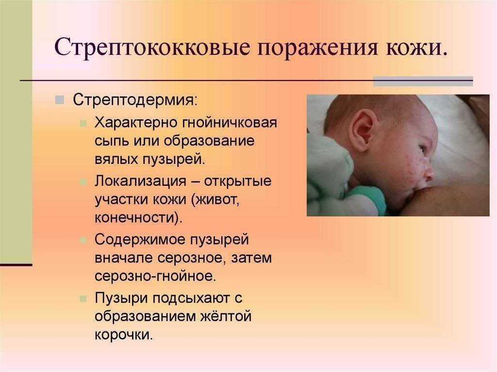Самые распространенные болезни, недуги и проблемы новорожденных детей (МИНИ СПРАВОЧНИК)