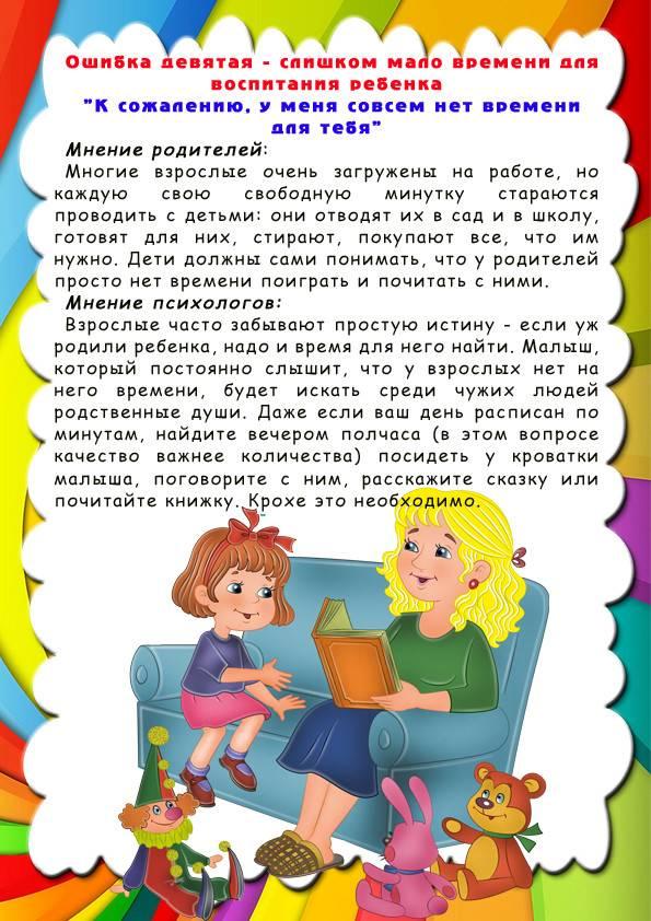 Учим ребёнка играть самостоятельно