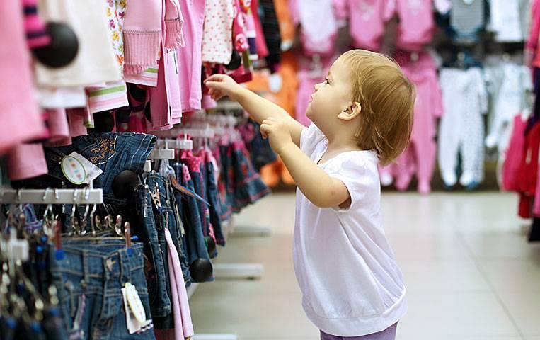 Интернет-магазин детской одежды для новорожденных с бесплатной доставкой. конверты на выписку, детские комбинезоны, вещи для новорожденных и малышей.