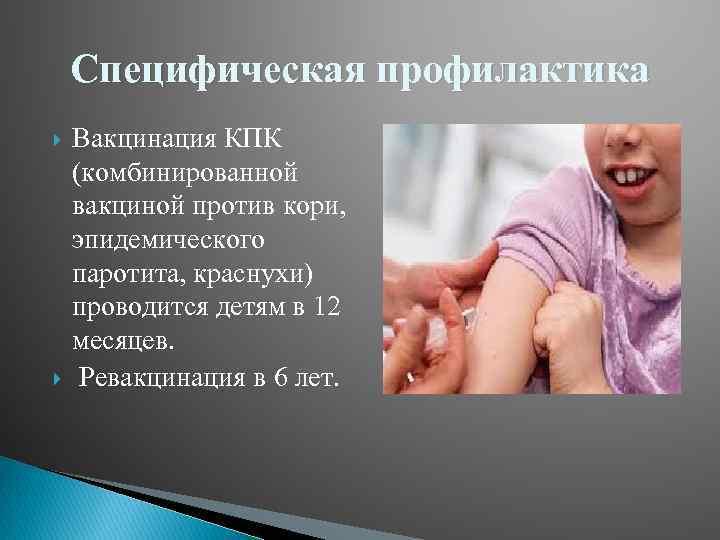 М-м-р ii, вакцина против кори,  паротита, краснухи живая культуральная