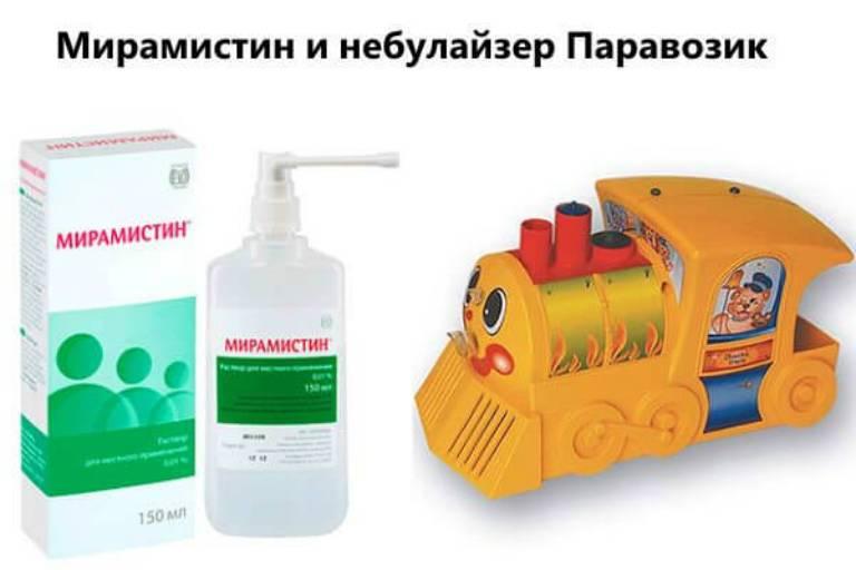 Спрей мирамистин: помощь при кашле и насморке у детей