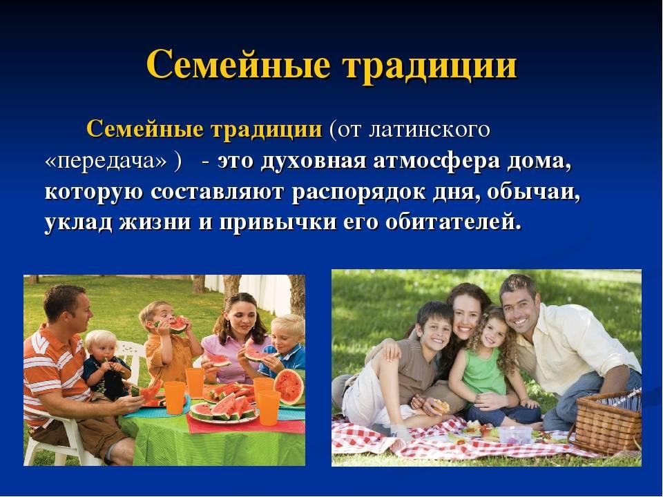 Детские ритуалы – польза или вред?