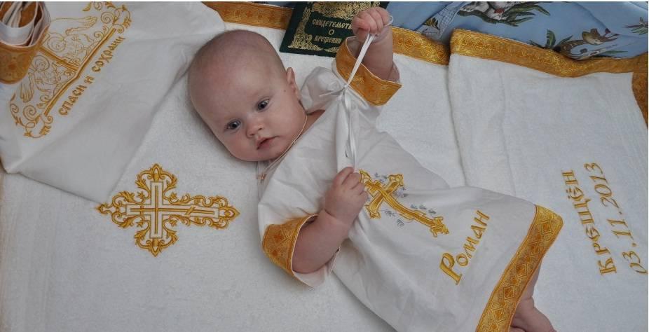 Что подарить на крестины мальчику?