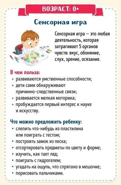 Как воспитать ребенка умным? 5 ценных советов без вреда!
