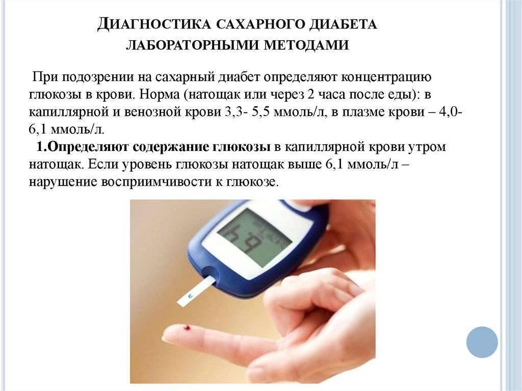 Показания к применению инсулиновой помпы