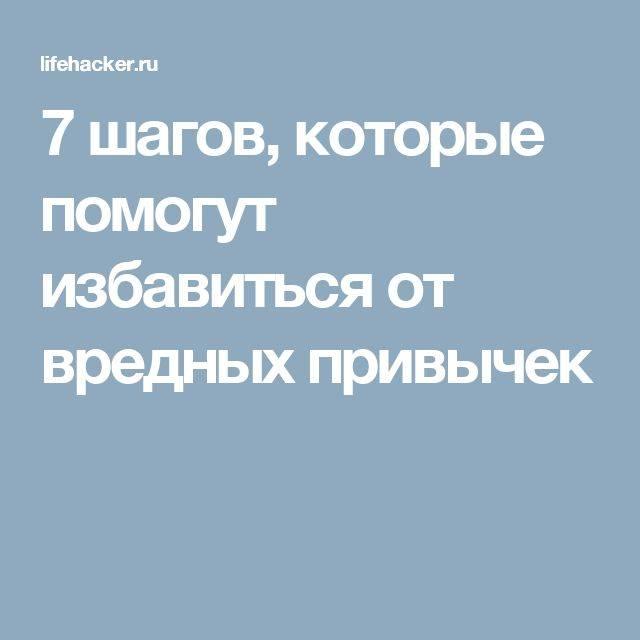 Топ-6 вредных привычек в общении