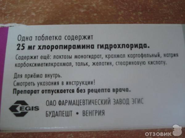 Вакцинация от коронавируса: памятка иммунолога перед прививкой :: здоровье :: рбк стиль