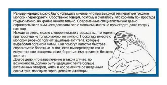Основные трудности грудного вскармливания со стороны ребенка.