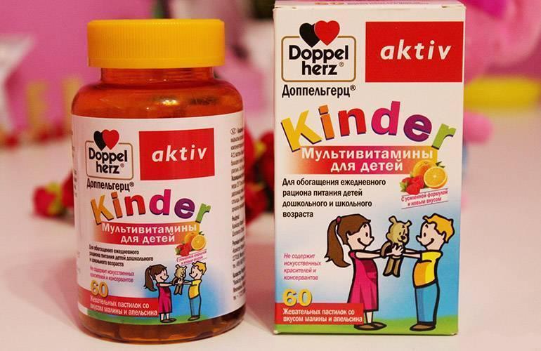 Лучшие витамины для первоклассника