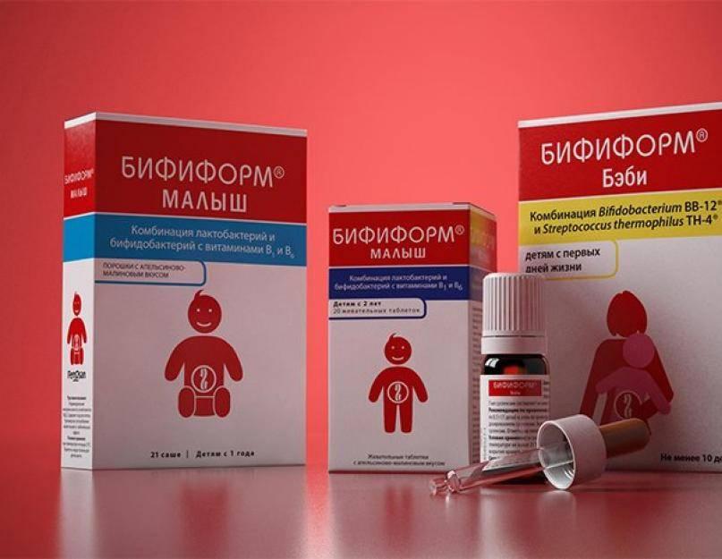 Эспумизан бэби: инструкция по применению для новорожденных - общая медицина