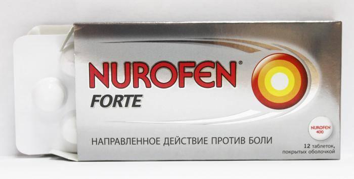 Нурофен экспресс (капсулы, 24 шт, 200 мг) - цена, купить онлайн в санкт-петербурге, описание, заказать с доставкой в аптеку - все аптеки