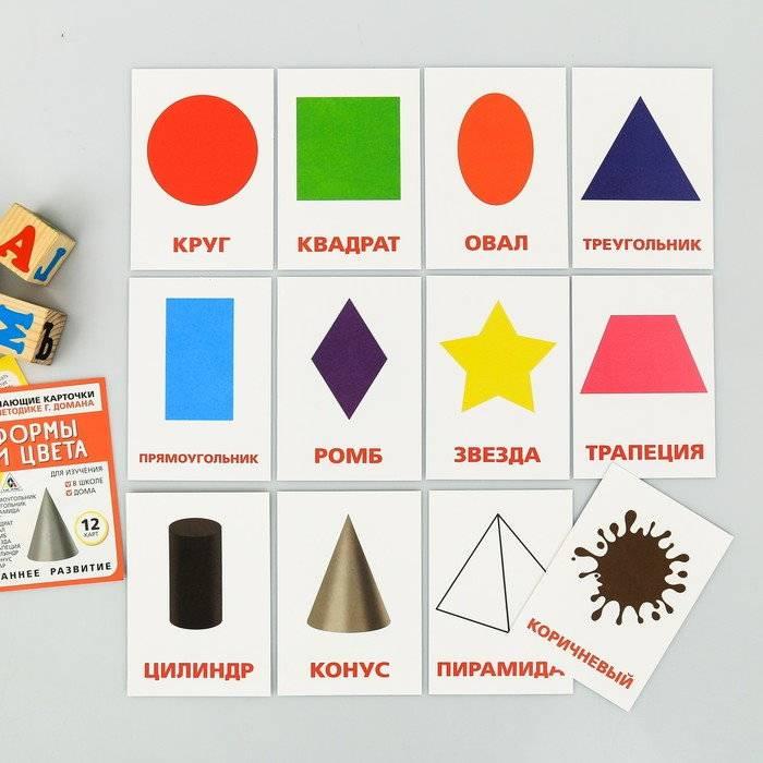 Карточки домана: что это, какие бывают, чем полезны, как проходит обучение