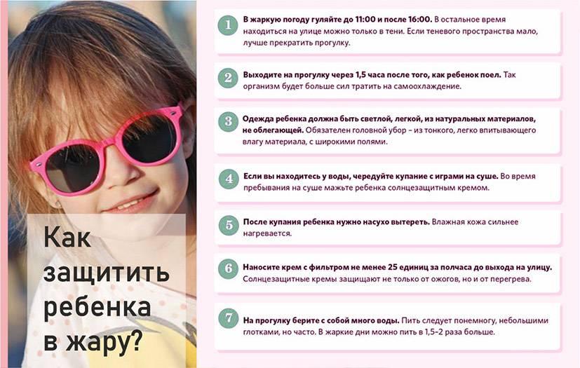 Сколько необходимо гулять ребенку?