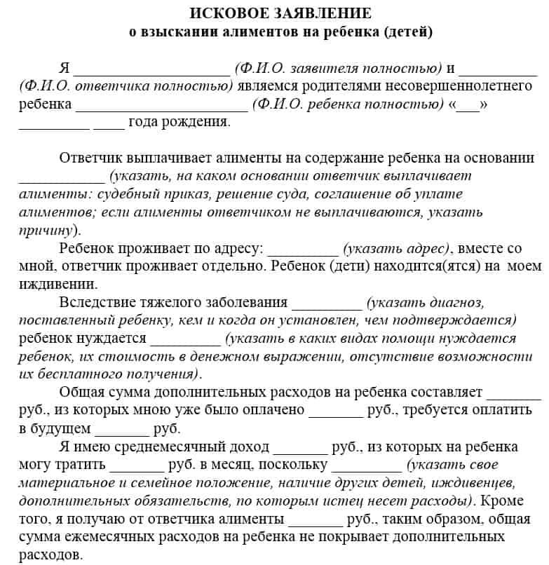 Юрист по алиментам - цена в москве, стоимость юридической консультации по алиментам у адвоката на youdo