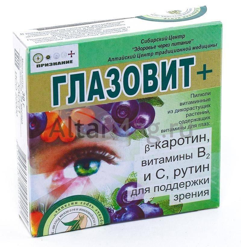 Витамины для женщин после 50 лет : названия и способы применения | компетентно о здоровье на ilive