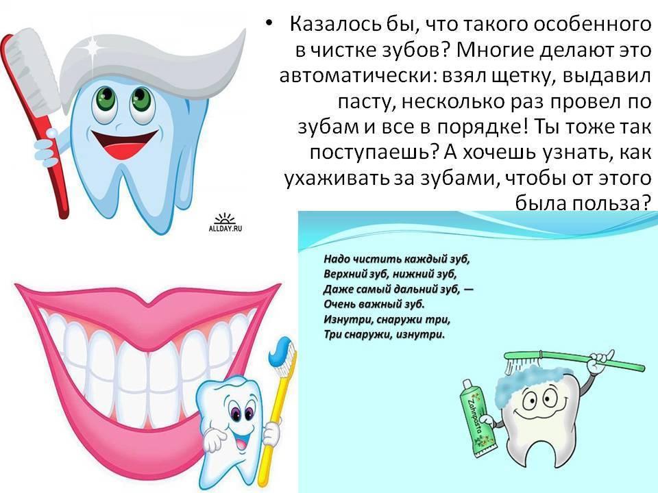 Удаление молочных зубов   компетентно о здоровье на ilive