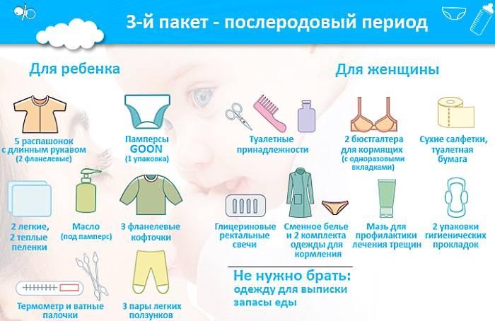 Прогулки с грудным малышом: когда, сколько и как?