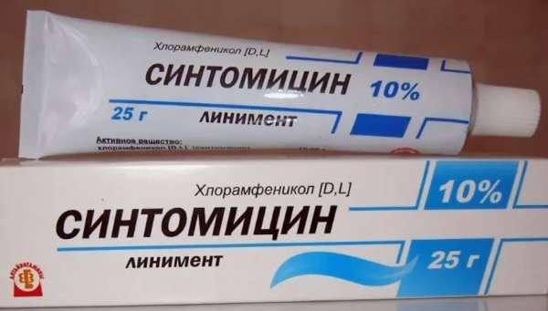 Воспаление половых губ (вульвит) - симптомы и лечение. рекомендации гинеколога