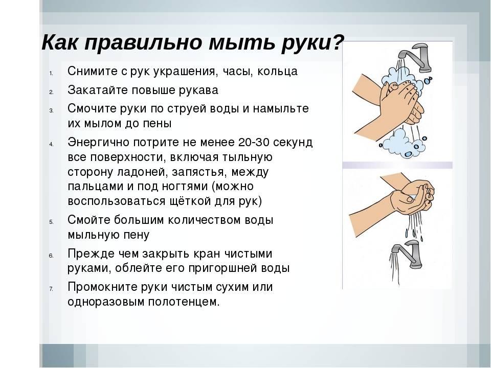 Чтобы ребенок научился мыть руки, он должен доставать до раковины. как оборудовать ванную и детскую для ребенка после 1 года