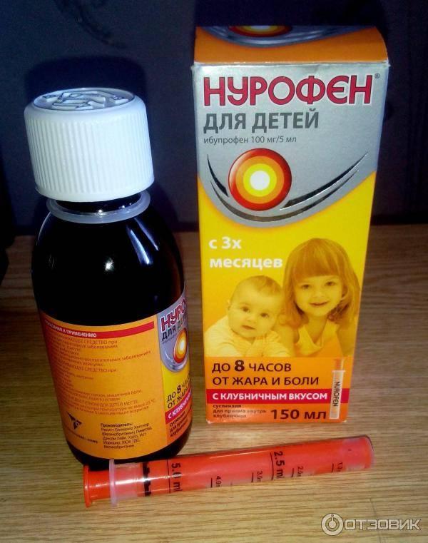 Прием психотропных препаратов при лечении коронавирусной инфекции