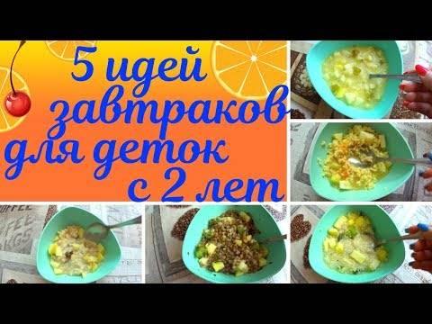 Рецепты здоровых блюд для детей