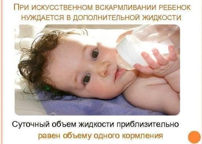 Вода при грудном вскармливании | компетентно о здоровье на ilive