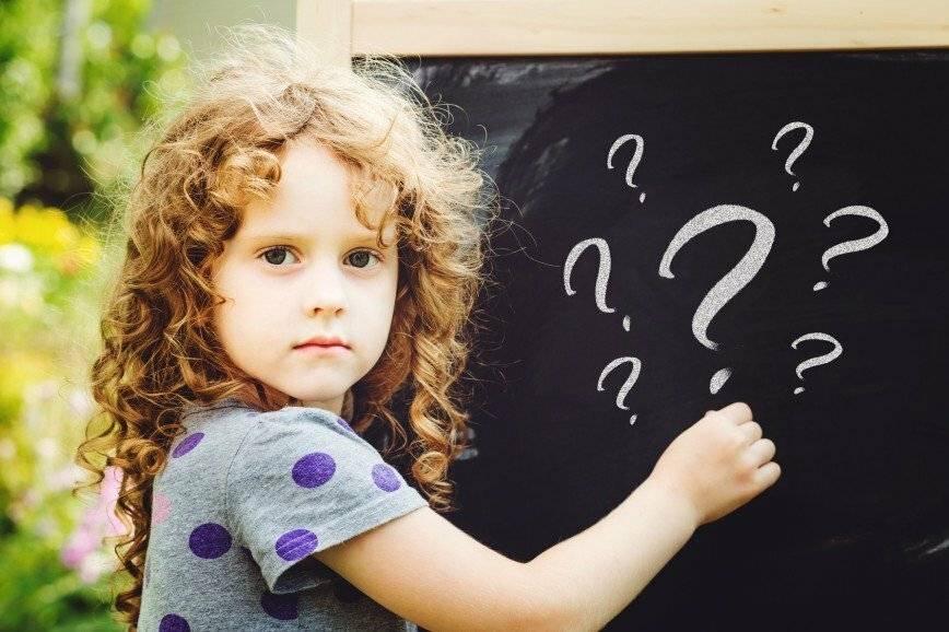 О воспитании по-научному: 9 удивительных вещей, о которых нужно знать молодым родителям