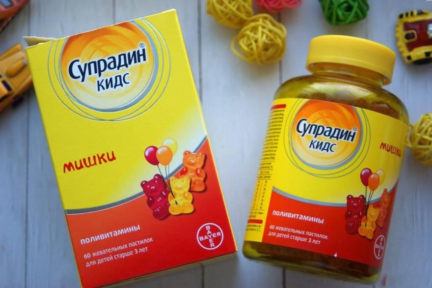 Витамины для детей от 2 лет: какие давать? (список)