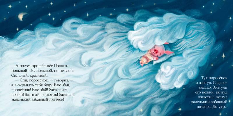 Часы — медитативная сказка на ночь для засыпания — сказки. рассказы. стихи