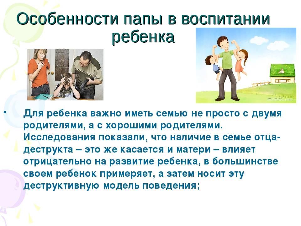 Не только мамы: как образ жизни отца влияет на будущего ребенка?