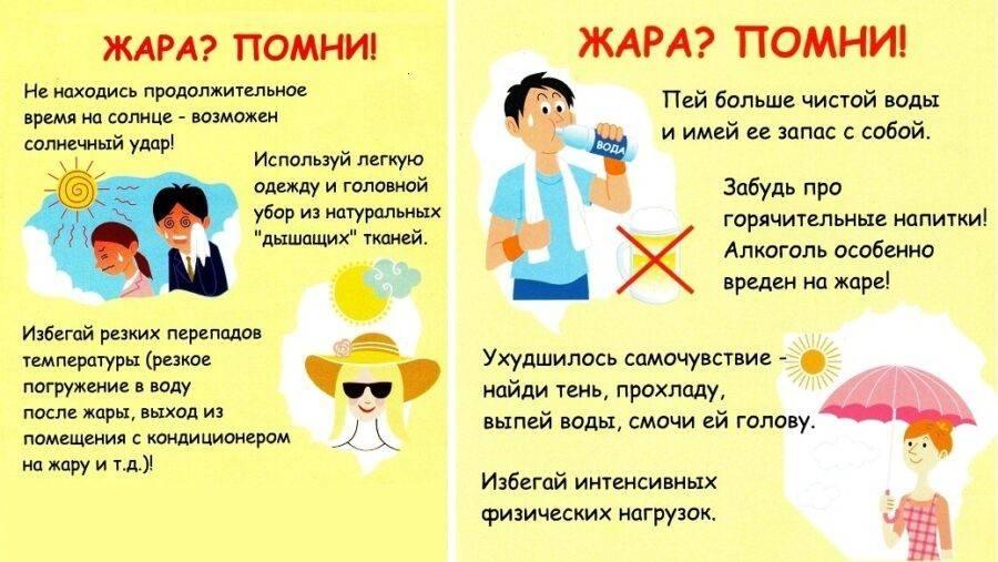 Как помочь малышу пережить жару: опасности и лайфхаки