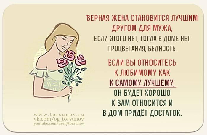Как принять детей мужа от первого брака – советы мудрых женщин