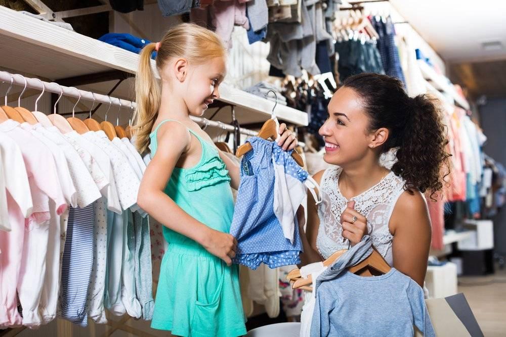 Ассортимент магазина детской одежды