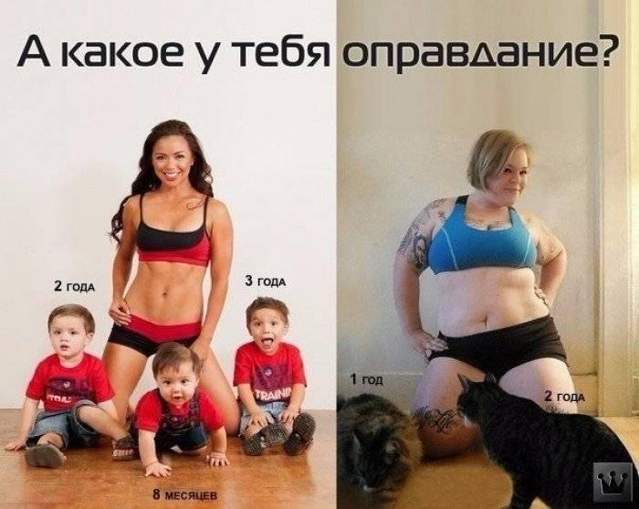 Как привести себя в форму после родов: упражнения и питание