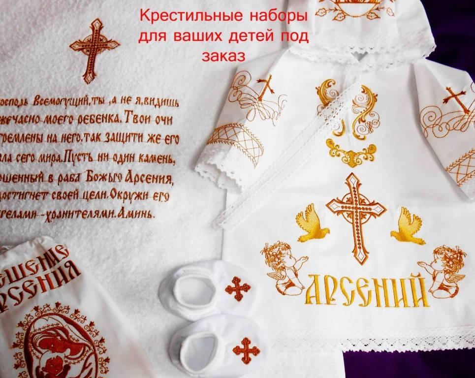Что подарить на крестины девочке: гостям и крестной