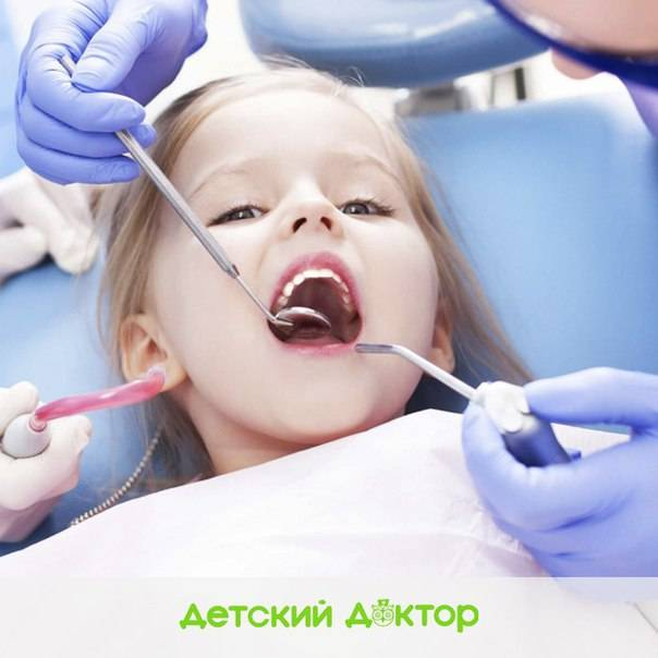 Лечение пульпита молочного зуба в два посещения