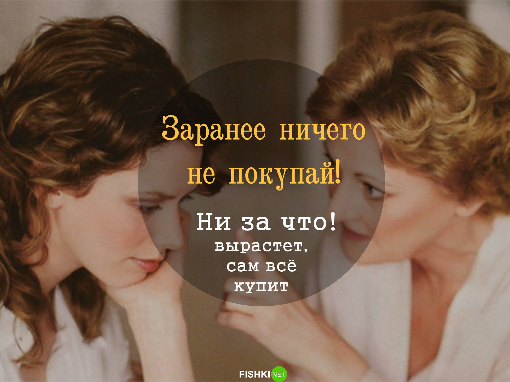 5 фраз, которые мужчинам не стоит говорить женщинам 8 марта и в преддверии праздника - полонсил.ру - социальная сеть здоровья - медиаплатформа миртесен