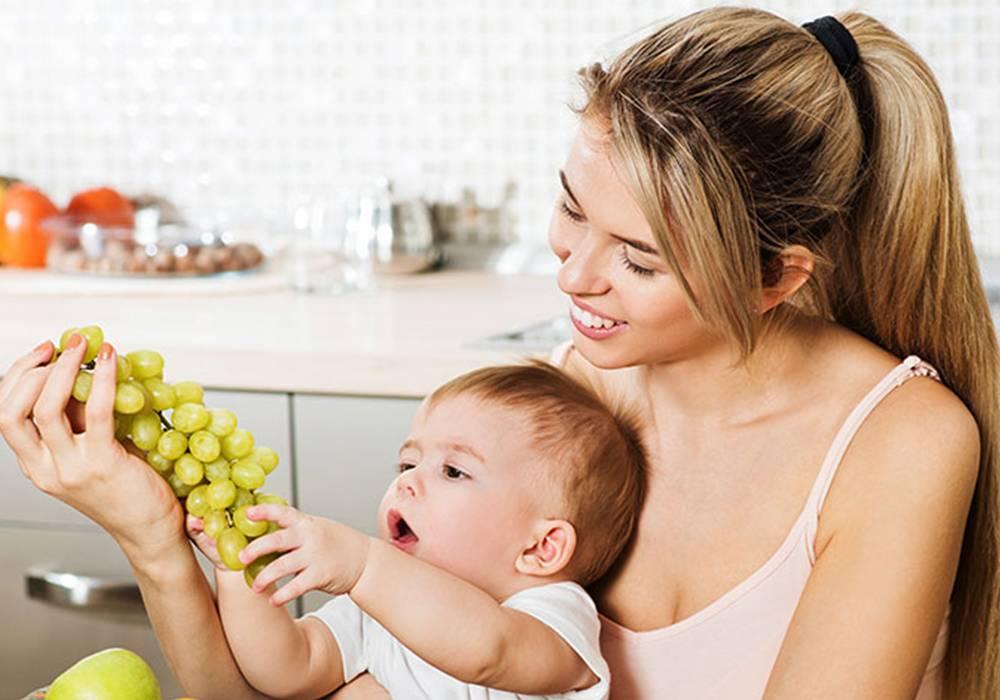 Можно ли кушать виноград кормящим мамам?