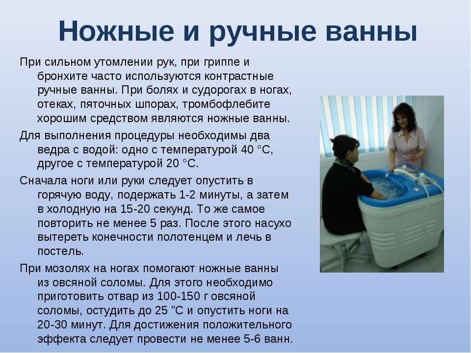Как правильно купать новорожденного. первое купание ребенка