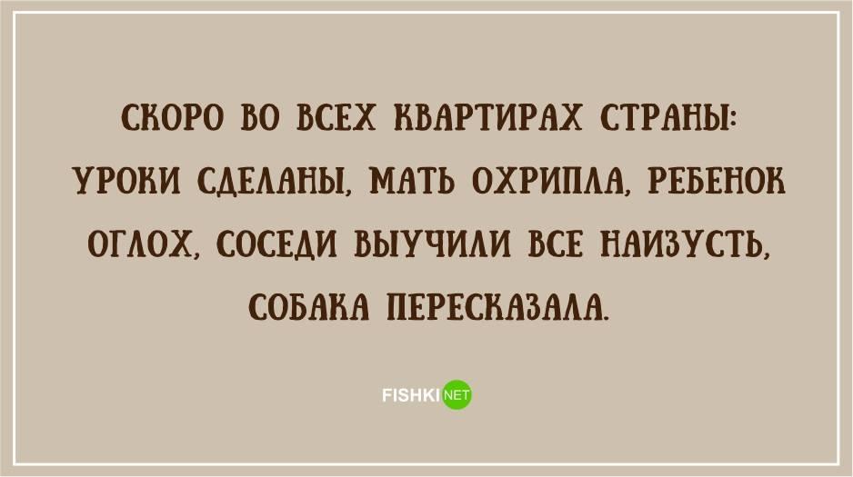 5 уроков жизни отдмитриясергеевича лихачева