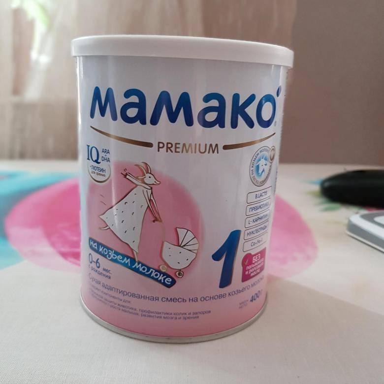 Мамако или кабрита – что выбрать? ~